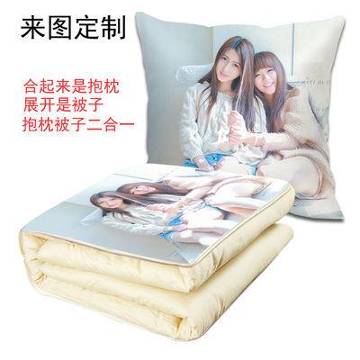 来图定制作双面照片diy午睡枕头创意汽车载折叠抱枕被子两用毯子