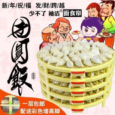 饺帘竹面盖帘带腿多层饺子帘面食帘水饺盘包子托盘餐盖垫