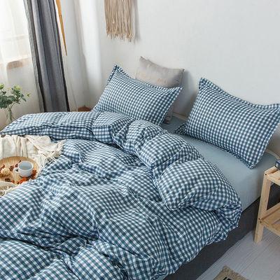皇冠小清洗四件套田园公主风学生宿舍床单双人被套床上用品三件套