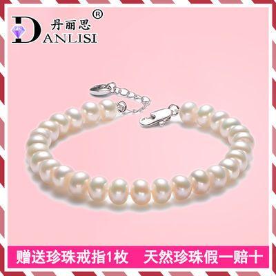 正品天然珍珠手链7-8MM扁圆白色淡水珍珠简约送妈妈女友礼物饰品
