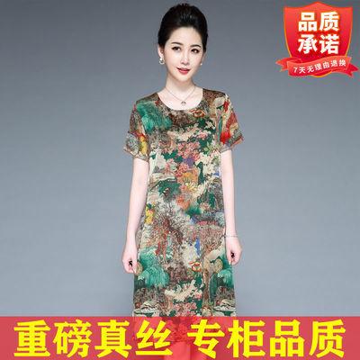 杭州新款真丝连衣裙正品花色复古中老年妈妈装年轻桑蚕丝过膝裙子