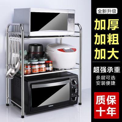 厨房置物架不锈钢微波炉架子单层收纳架烤箱架双层调料架厨房用品