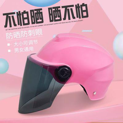 安全头盔男女通用电动车四季半盔防晒防紫外线轻便半覆式安全帽
