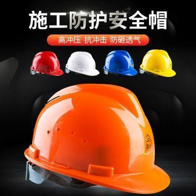 安全帽工地头盔建筑施工劳保防晒防砸透气V型高强度玻璃钢ABS夏季