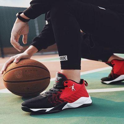 乔丹格兰篮球鞋男春夏季篮球鞋透气网面鞋男皮面棉鞋男士特大码鞋