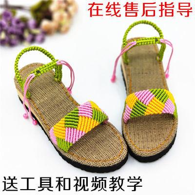凉鞋材料包手工编织可室外穿孺子牛鞋底居家拖鞋女夏室内亚麻拖鞋