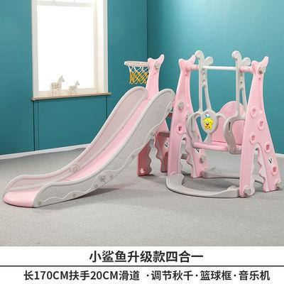儿童滑滑梯室内家用幼儿园室外宝宝小孩多功能滑梯秋千组合套装