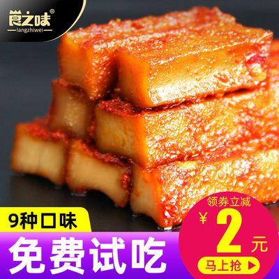 �~之味 豆腐干1000g豆干零食湖南特产香辣麻辣卤味好吃的休闲便宜