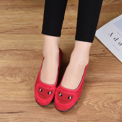 老美华女鞋妈妈鞋中老年透气休闲坡跟时尚单鞋乐福鞋