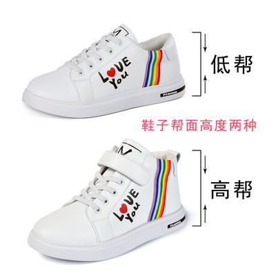 鞋子女童春秋女童鞋网红2020新款春季小孩女孩大童小白鞋儿童红板