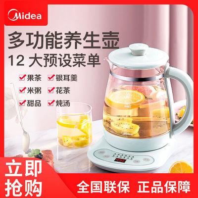美的养生壶多功能烧水壶茶壶热水壶怛温壶花茶壶家用断电YS15M210