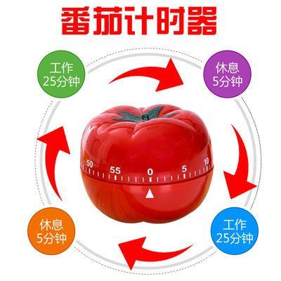 计时器学生做题厨房时间管理学习番茄闹钟桌面可爱迷你网红小摆件