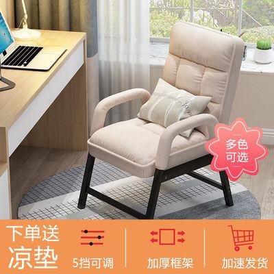 家用电脑椅宿舍懒人椅卧室椅子休闲办公书房折叠沙发靠背电竞座椅