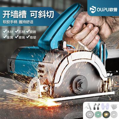 欧普切割机云石机大功率家用多功能瓷砖木材钢材45度手提开槽机