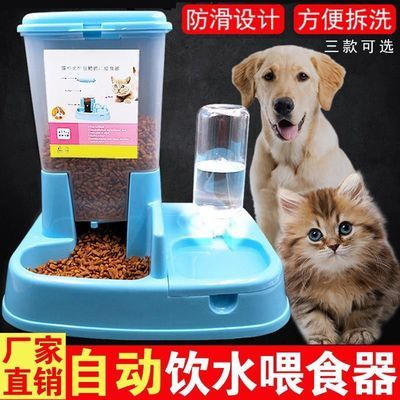狗狗自动饮水喂食器猫咪宠物用品泰迪狗碗狗盆猫碗狗食粮盆双碗