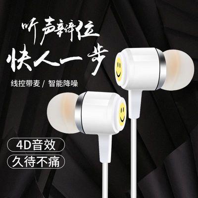 通用耳机VIVO华为OPPO小米苹果入耳式手机电脑重低音运动耳机线子