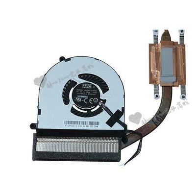 全新 联想E560散热器 集成散热铜管 AT0ZR002VV0 00UP100