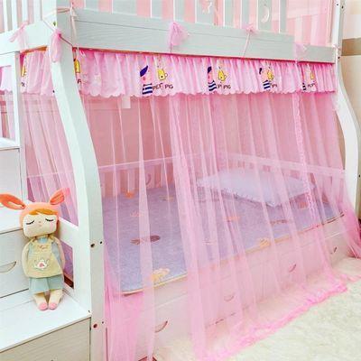 上下铺蚊帐粉色免安装子母床梯形家用1.2米1.5m1.35m双层床拉链款