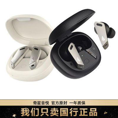漫步者TWS NB2真无线降噪蓝牙耳机主动降噪通用苹果安卓 TWS NB