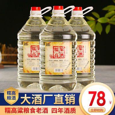 贵州自酿酱香型白酒53度高粱原浆陈年窖藏老酒纯粮食散装10斤桶装