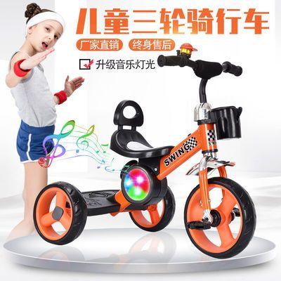 儿童三轮车宝宝脚踏车大号幼童1-3-5岁手推车轻便小孩自行车单车