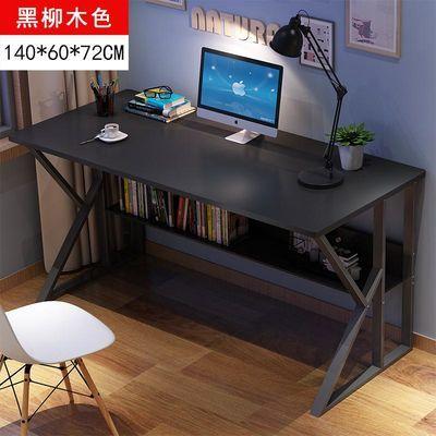 电脑桌台式家用简易书桌简约现代写字桌卧室办公桌经济型学习桌子