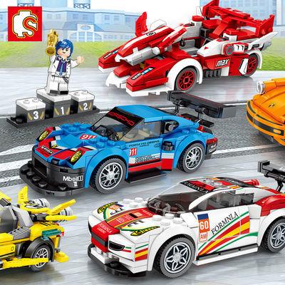 乐高积木跑车模型玩具益智拼装野马法拉利城市赛车带人仔儿童玩具