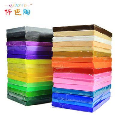 仟色陶 软陶泥 37色软陶工具套装雕塑泥彩泥diy每片500克环保包邮