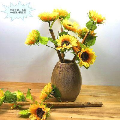 厂家直销仿真向日葵太阳花假花黄色摆件家居装饰小雏菊仿真花插花