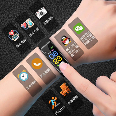 智能运动手环蓝牙连接消息提醒闹钟运动计步男女手表小米华为通用