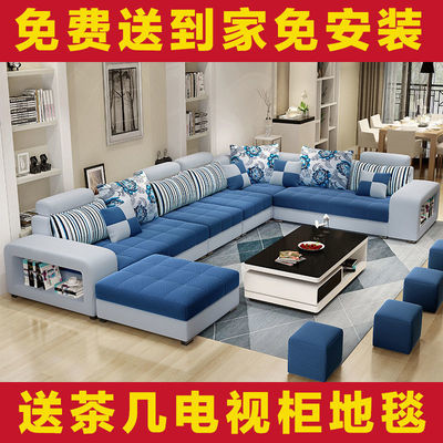 沙发简约现代大小户型客厅布艺沙发转角家具可拆洗乳胶布沙发组合