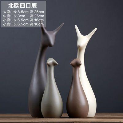 北欧陶瓷家居创意个性鹅摆件家居客厅玄关饰品工艺品乔迁结婚礼物