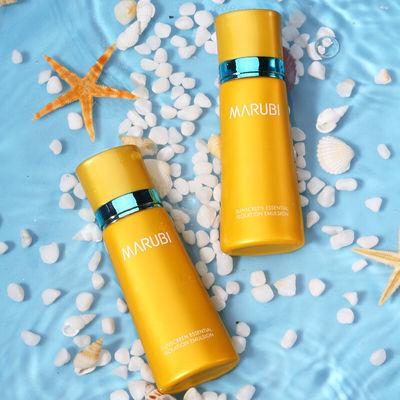 【�患�20】丸美防晒霜金沙隔离霜持久修护防晒提亮肤色水润保湿