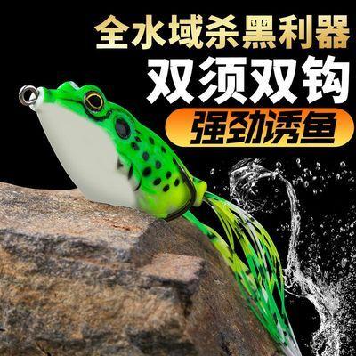 仿生雷蛙黑鱼专杀改装双钩大小青蛙路亚假饵远投钓鱼饵料15g8g