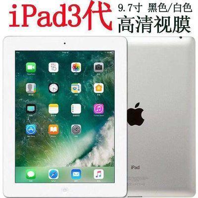 二手Apple苹果平板电脑IPAD5 迷你2 二手平板【广东省爆卖】