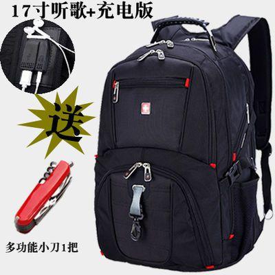 瑞士军刀双肩包男背包男大容量17寸休闲商务电脑包女书包户外旅行