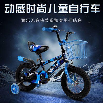 儿童自行车3岁宝宝脚踏单车2-4-6岁男孩童车女孩小孩6-7-8-9-10岁