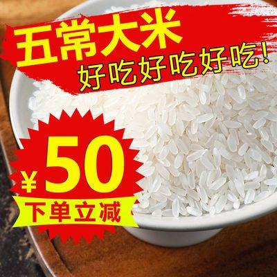 【掌中禾】正宗五常大米10斤特价稻花香东北长粒香米农家新米批发