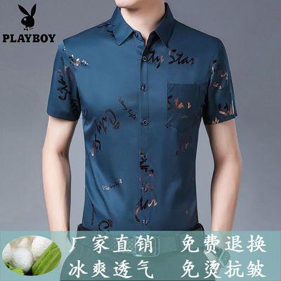 花花公子2020新款短袖衬衫男夏季薄款中青年男士休闲商务免烫衬衣