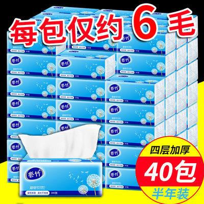https://t00img.yangkeduo.com/goods/images/2020-07-04/98bfe8817cdc90731b0e36a1b954714b.jpeg