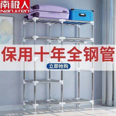 【南极人】简易衣柜钢管加粗加固非实木大号双人单人布衣柜收纳架