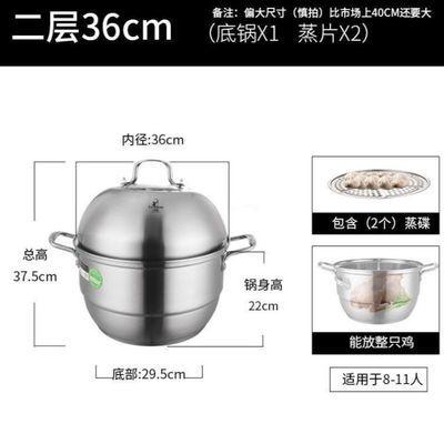 德国进口304不锈钢锅特大蒸锅汤锅双层两三层加厚复底不粘锅蒸笼