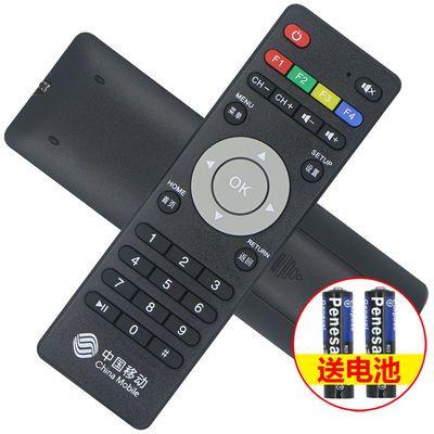 中国移动咪咕盒子MG100 MG101 新魔百和盒M101网络机顶盒遥控器