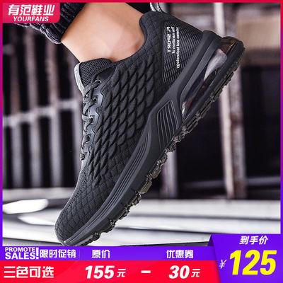 运动鞋男品牌鱼鳞飞织减震防滑气垫百搭跑鞋旅游鞋男鞋46码大码鞋