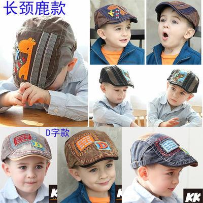 儿童帽子男贝雷帽春秋帅气潮新款宝宝英伦刺绣鸭舌帽小孩牛仔帽子
