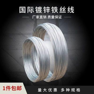 镀锌铁丝防锈电镀铁丝窗帘晾衣绳家用手工大棚工地建筑细铁丝线
