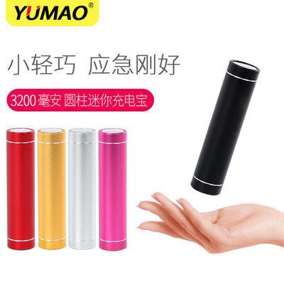 迷你快充3200毫安充电宝小巧便携式移动电源适用苹果小米华为手机