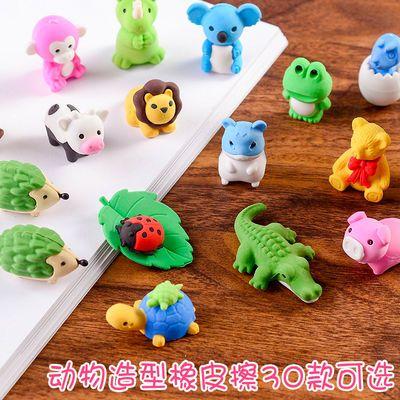 创意动物造型橡皮擦可爱卡通学习用品儿童文具可爱小礼物学生奖品