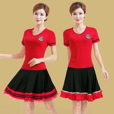 艳王广场舞服装套装短袖夏季新款成人舞蹈跳舞衣服套裙女莫代尔