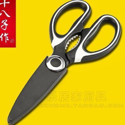 十八子作家庭厨房用多功能剪刀多用途剪大力鸡骨剪强力杀鱼剪正品